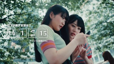 渋谷の街を舞台とした新感覚AR謎解きイベント「サラと謎のハッカークラブ」が8/4より開始