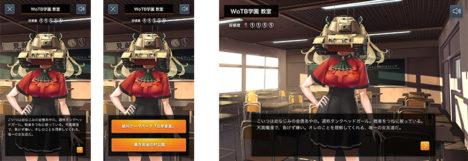 Wargaming、頭に戦車をかぶった美少女(?)との恋愛を楽しめるシミュレーションゲーム「戦車頭女子~君の笑顔が見たくて~」を公開