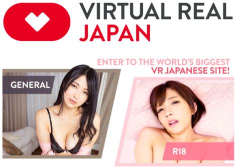 ImagineVRとVR Lifeが協業 日本のVR動画を専門とするストリーミングサイト「VirtualRealJapan.com」を立ち上げ