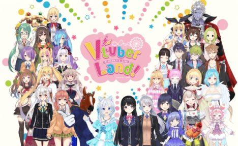 コラボレーションマッチングサービスの「Brasta」、よみうりランドに日本初のVtuberがテーマの遊園地「VtuberLand」を開園