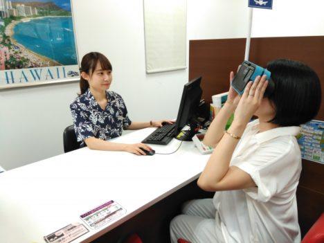 JTBとナーブ、九州6県のJTB12店舗にてVRを活用した接客を開始