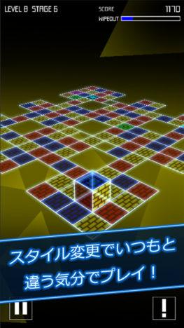 ピコラ、幻想的なカラーマッチングパズル「KataKoto -カタコト-」をリリース