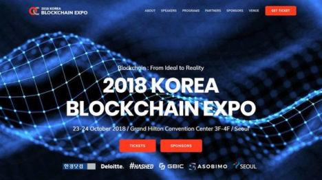 アソビモと韓経ドットコム、韓国最大級のブロックチェーンカンファレンス「2018 KOREA BLOCKCHAIN EXPO」を開催決定