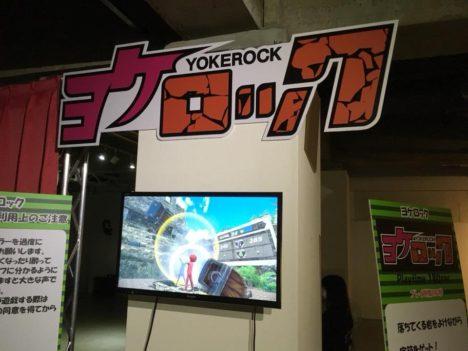 【レポート】5種類のマルチプレイVRアトラクションが楽しめる「バーチャルラボ仙台」が仙台駅前にて開催中! その様子をお届け