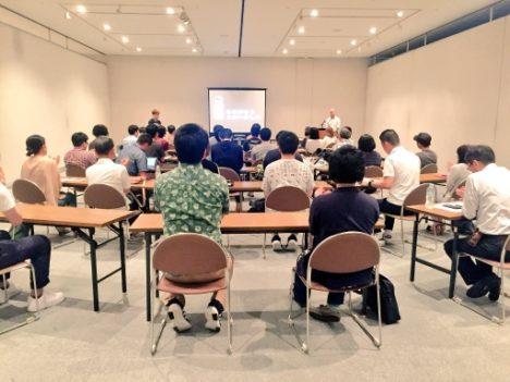 『「ゲームのまち」推進プロジェクト』を進める富山県魚津市、総合戦略アドバイザーに蛭田健司氏を招聘