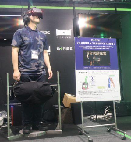 ビーライズ、東京ゲームショウ2018に体感型VRライドマシンなどの筐体を出展