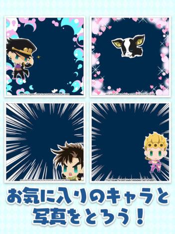バンダイナムコエンターテインメント、「ジョジョの奇妙な冒険」の新作アプリのティザー版「ジョジョのピタパタポップちらみせ」をリリース