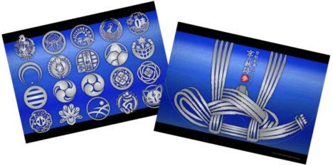 9/29より京都・嵐電沿線から東映太秦映画村を巡る「刀剣乱舞」のスタンプラリーが開催
