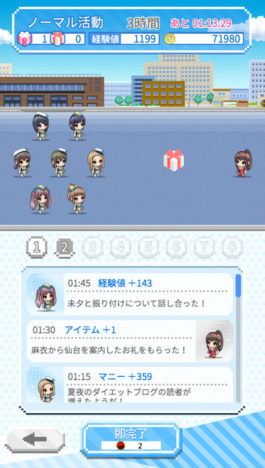 楽天ゲームズ、リズムライブ&アイドル活動ゲーム「Wake Up, Girls! 新星の天使」をリリース