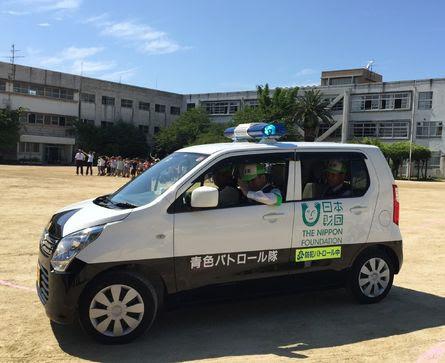 全国青パトフォーラム2018、VRゴーグルで防犯活動を学ぶ企画を実施
