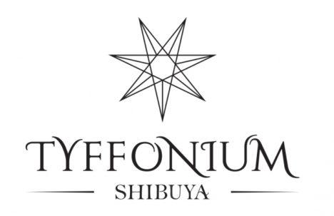 ティフォン、VRエンターテインメント施設「TYFFONIUM SHIBUYA」を11/23にオープン