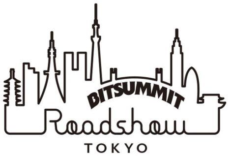インディゲームイベント「BitSummit」、東京ゲームショウ2018に合わせ代官山にてイベントを開催