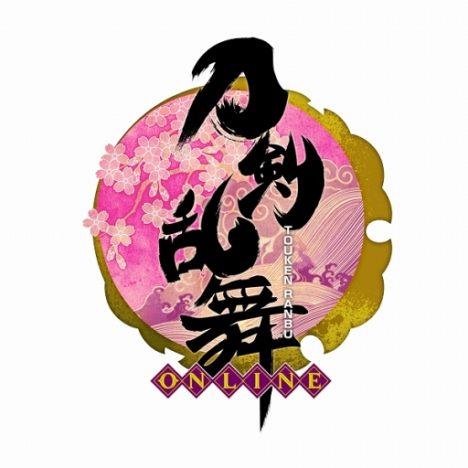 近畿日本ツーリスト関東、「刀剣乱舞」と都国立博物館特別展「京のかたな」のコラボにあわせた宿泊プランを発売