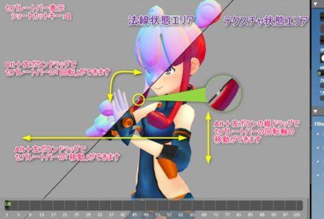 MUGENUP、イラストや3DCGに特化した制作管理ツール「Save Point」を東京ゲームショウ2018に出展