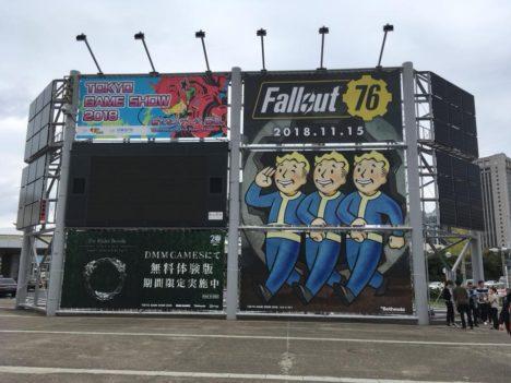 【TGS2018レポート】東京ゲームショウ2018が本日より開幕 41ヵ国・地域から過去最多の668企業・団体が出展