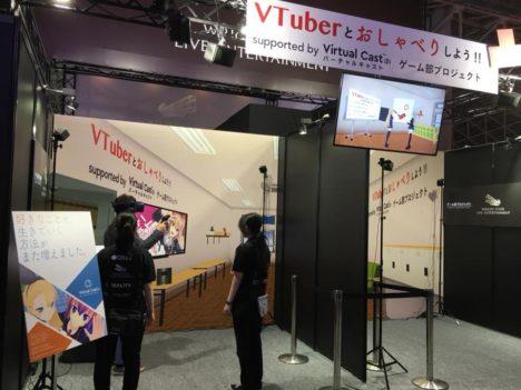 【TGS2018レポート】美少女になってVR空間でVTuberと交流しよう! Wright Flyer Live EntertainmentのVTuber&VRブース