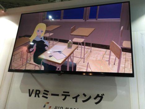 【TGS2018レポート】東雲めぐさん、鬼太郎VR、このすばVR...VR&ARがてんこ盛りだったGugenkaブースレポート