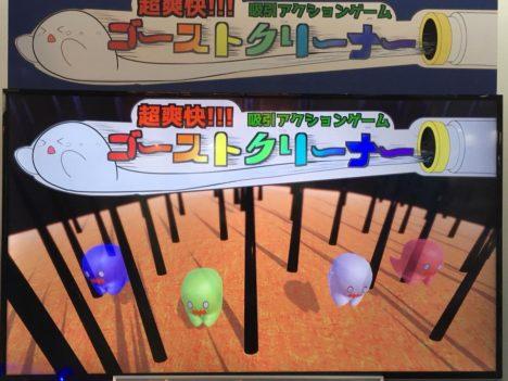 """【TGS2018レポート】毎年異彩を放っている神奈川工科大、今年は""""頭に住みつくゴースト""""を吸い取り社長がダンスで人材獲得するアーケードゲームを出展"""