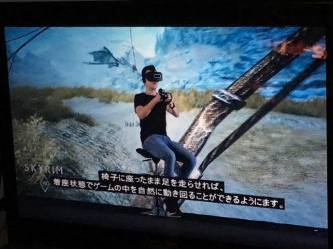 【TGS2018レポート】座ったままでも歩行&走行可能! 実際に足を動かすことでVR空間を動き回れるサンダル型デバイス「Cybershoes」