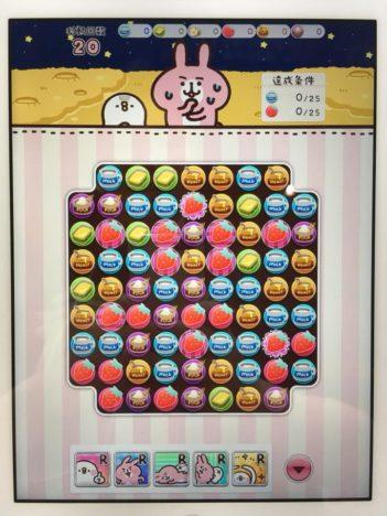 【TGS2018レポート】オリジナルのかわいいイラストがいっぱい! 「カナヘイの小動物 ピスケ&うさぎ」の新作パズルゲーム「とんでけロケット!」