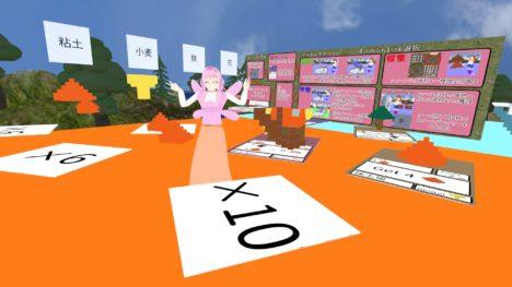 バーチャルYoutuberの「此花サクラ」、VRChatで遊べるボードゲーム「FairyLife」を開発