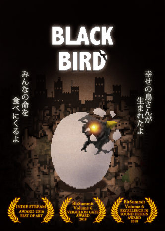 Onion Gamesの最新作「BLACK BIRD」がNintendo Switch向けに10/18リリース決定