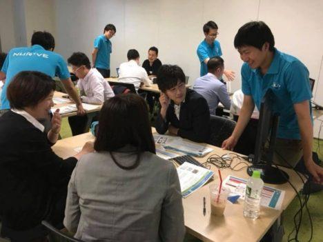 ナーブ、「VR内見」活用セミナー を関西で初開催