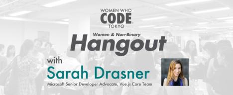 メルカリ、IT業界の最先端を行く女性のためのイベント「Women Who Code」を開催