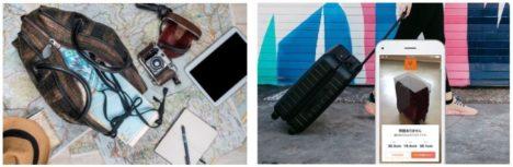旅行検索エンジンのKAYAK、ARを活用した「荷物のサイズ測定ツール」をリリース