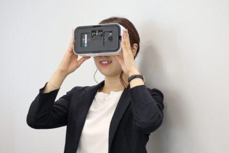 「VR内見」のナーブが第三者割当増資を実施 調達額は総額13.3億円に