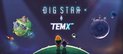メタップス、新作ブロックチェーンゲーム「DIG STAR」を11月にリリース