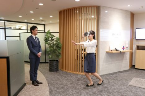 ナーブ、歩いたり座ったりすることも可能な「VR内見プレミアム」を発表