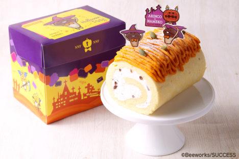 なめことロールケーキ専門店「ARINCO」が今年もコラボを実施 「なめこの巣」のゲーム内でも連動企画を開催