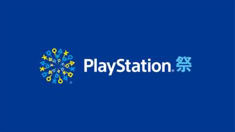 SIE、PS4向け未発売作品を試遊できる「PlayStation祭 2018」を全国5都市で開催