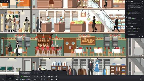 高層ビル経営管理シミュレーションゲーム「プロジェクト・ハイライズ」のiPad版がリリース