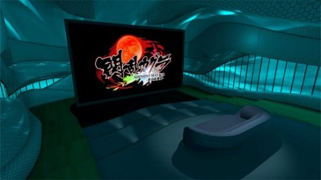 SIE、「シアタールームVR」にて「閃乱カグラ SHINOVI MASTER -東京妖魔篇-」の無料見逃し配信を配信