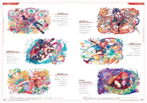 スマホ向けブッ壊し!ポップ☆RPG「クラッシュフィーバー」の公式イラスト集が11/6に発売