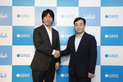 グリー、ゲームおよびVTuber事業に於いて中国のbilibiliと業務提携