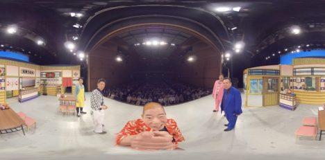 ジョリーグッドとよしもと、「吉本新喜劇VR」のサービスを開始