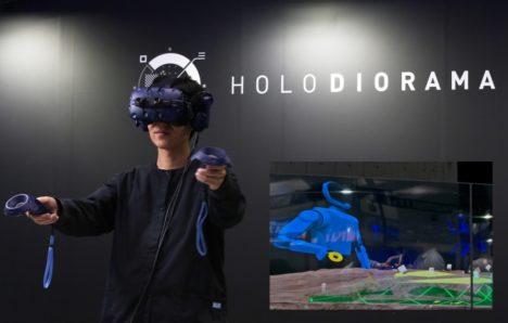 コマツとカヤック、CEATECにてVR・AR技術を生かした共同展示を実施中