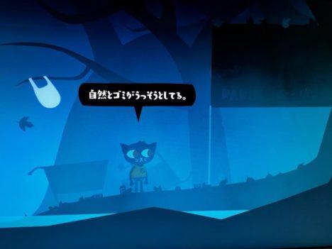 【TGS2018レポート】リアルなクソ田舎の描写と若者言葉のローカライズが秀逸過ぎるアクションアドベンチャーゲーム「Night In The Woods」