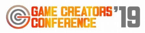 デジタルエンターテインメントクリエイター協会、2019年3月30日に勉強会「GAME CREATORS CONFERENCE」を開催