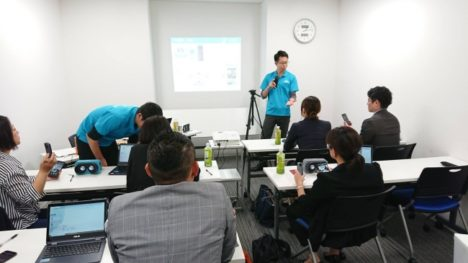 ナーブ、「VR内見」活用セミナー を11/13日に名古屋で開催