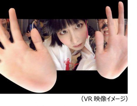 変なホテル東京 浜松町、オリジナルを含むVR映像のレンタルサービスを開始