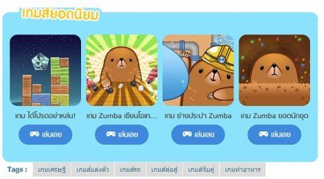チームゼロ、Tencentと提携しタイ最大のポータルサイト「Sanook.com」にてHTML5ゲームのサービスを開始