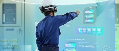 ポケット・クエリーズ、Mixed Realityを活用した現場業務の支援・高度化システム「QuantuMR」を販売