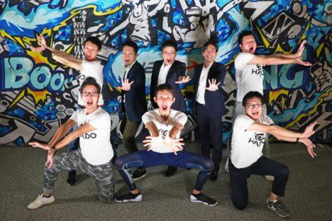ARスポーツ「HADO」を展開するmeleapが7.2億円の資金調達を実施