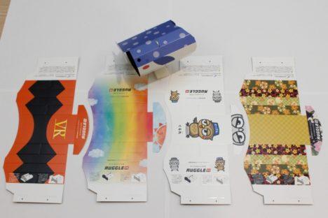 大村印刷、紙製VRゴーグル「Auggle S」の新バージョンを販売開始
