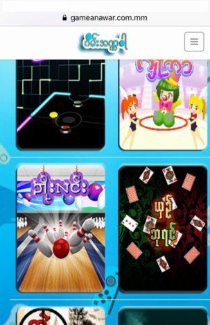 Myanmar51 Studio、ミャンマー初となるHTML5携帯ゲームサイト「ゲームアナワー」をリリース