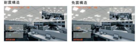 日建設計とジオクリエイツ、VRで耐震性能を確認できる「地震体験 VR」を共同開発